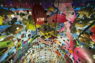 Markthal Rotterdam (89 images)